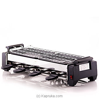 Electric Smokeless Barbecue Grill Online at Kapruka | Product# elec00A1132
