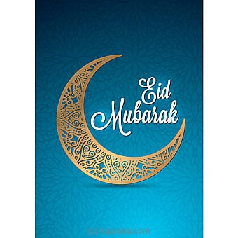 Ramadan Greeting Card Online at Kapruka | Product# greeting00Z1556