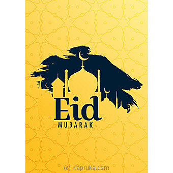Ramadan Greeting Card Online at Kapruka | Product# greeting00Z1559