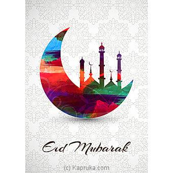 Ramadan Greeting Card Online at Kapruka | Product# greeting00Z1558