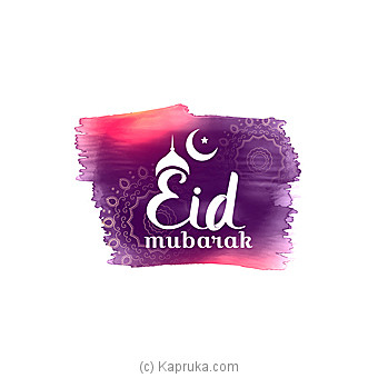 Ramadan Greeting Card Online at Kapruka | Product# greeting00Z1560