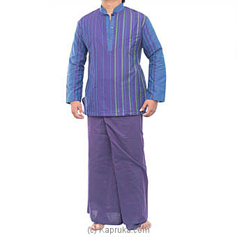 Handloom Kurutha Shirt With Handloom Sarong Medium Online at Kapruka | Product# clothing0456_TC1