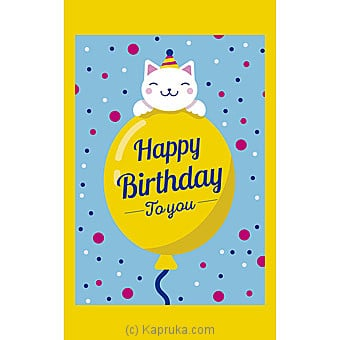 Birthday Greeting Card Online at Kapruka   Product# greeting00Z1600