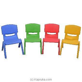 Kids Plastic Chair - Red Online at Kapruka | Product# childrenP0326_TC1