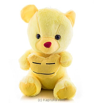 Cuddly Teddy With Expressionless Face Emoji Online at Kapruka | Product# softtoy00524