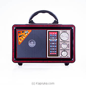 Perfect Multimedia Radio Player Online at Kapruka | Product# elec00A1471