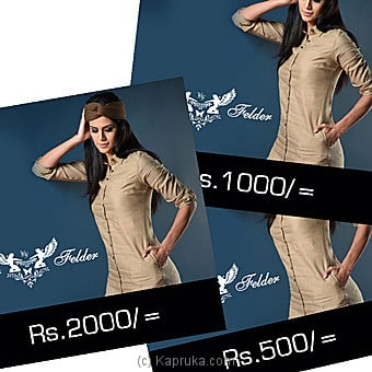 Kelly Felder Rs 500 Voucher Online at Kapruka | Product# giftV00Z153_TC1