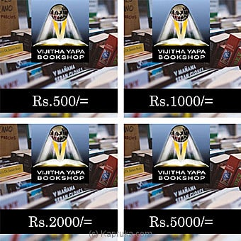 Vijitha Yapa Bookshop Rs 1000 Voucher Online at Kapruka | Product# giftV00Z151_TC2
