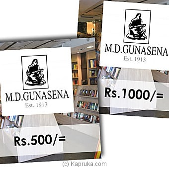 M D Gunasena Bookshop Gift Vouchers Rs 1000 Voucher Online at Kapruka | Product# giftV00Z148_TC2