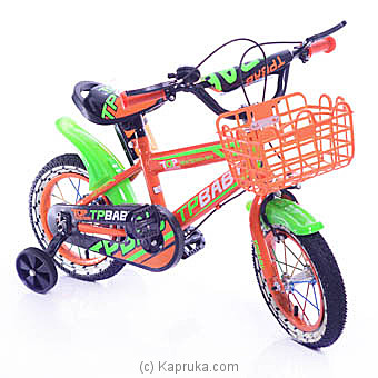 Kids Cool Bicycle  at Kapruka Online for specialGifts