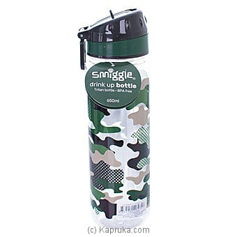 Smiggle Drink Up Camouflage Bottle