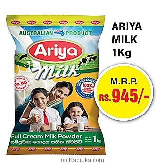 Ariya Milk Powder - 1 KG Online at Kapruka | Product# grocery00889