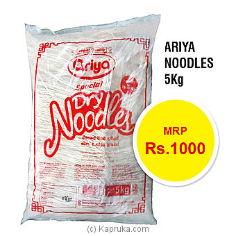 Ariya Special Dry Noodles - 5 KG Online at Kapruka | Product# grocery00890