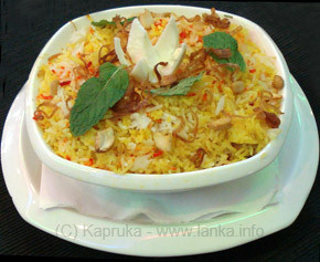 Hyderabadi Chicken Biryani - Kapruka Product amrith00107