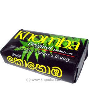KHOMBA Soap Online at Kapruka | Product# grocery0076