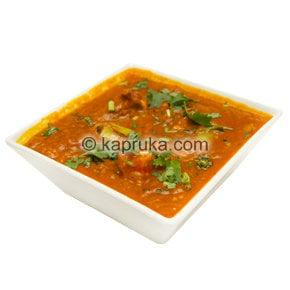 Mutton Handi Online at Kapruka | Product# mango00133