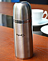 Stainless Steel Vacuum Flask (Small) at Kapruka Online for specialGifts