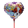 Happy Birthday Baloon at Kapruka Online for specialGifts