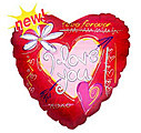 I Love You Foil Balloon at Kapruka Online for specialGifts