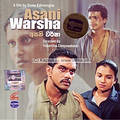 Asani Warsha - Video CD at Kapruka Online for video