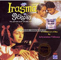 Irasma - Video CD at Kapruka Online for video