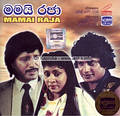 Mamai Raja - Video CD at Kapruka Online for video