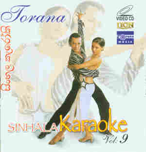 Torana Karaoke VCD - vol 9 at Kapruka Online for video