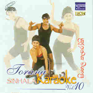 Torana Karaoke VCD - vol 10 at Kapruka Online for video