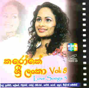 Karaoke  Sri Lanka VCD - vol 8 at Kapruka Online for video