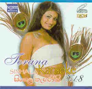 Torana Karaoke VCD - vol 8 at Kapruka Online for video