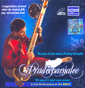 Pradeepanjalee at Kapruka Online for video