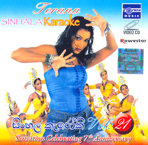 Torana Karaoke Vol 21 at Kapruka Online for video