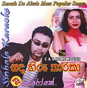 Sanda Hiru Tharaka Karaoke Vol - 02 at Kapruka Online for video