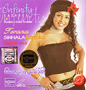 Torana Sinhala Karaoke Vol - 23 at Kapruka Online for video