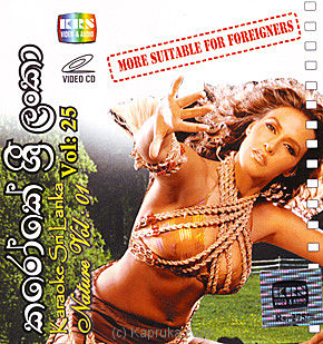 Karaoke Sri Lanka Vol - 25 at Kapruka Online for video