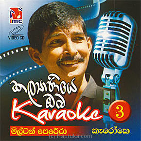 Kalyaniye Oba Karaoke 3 at Kapruka Online for video