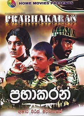 Prabhakaran at Kapruka Online for video
