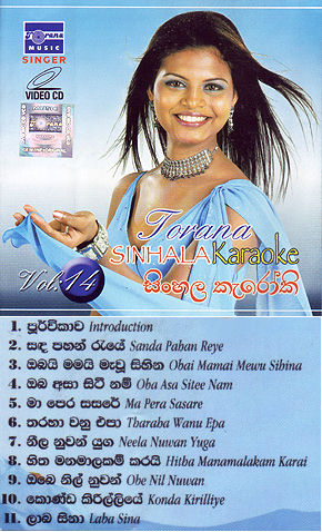 Sinhala Karaoke Vol : 14 at Kapruka Online for video