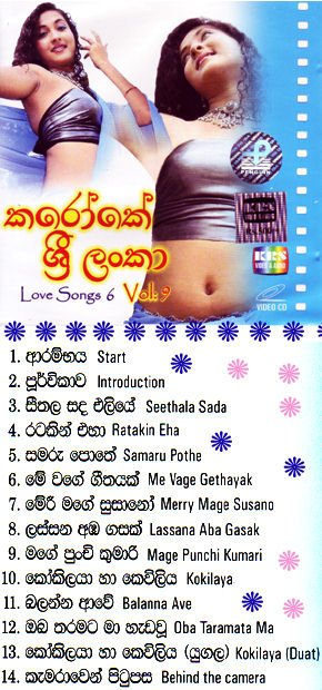 Karaoke Sri Lanka Love songs 6 Vol : 9 at Kapruka Online for video
